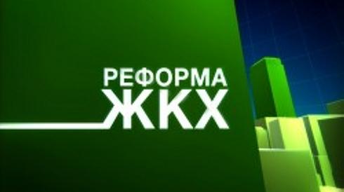 Официальный Web-сайт УМП ЕРКЦ